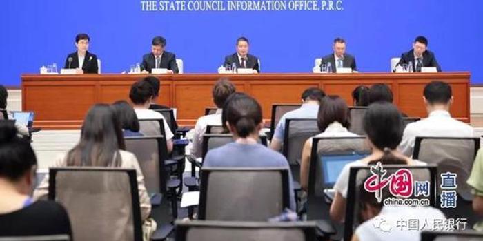 央行劉國強、銀保監會周亮談推動降低利率水平(實錄)