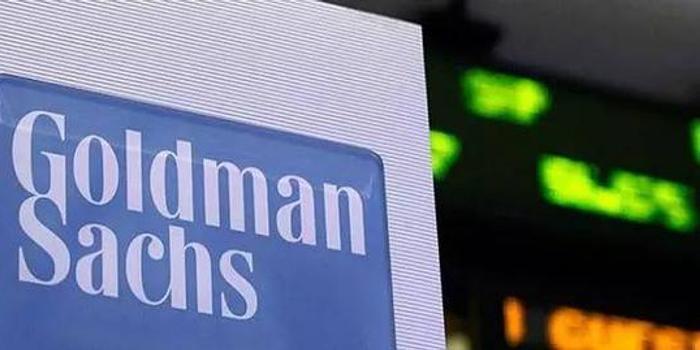 高盛成為首家在瑞士提供抵押貸款的大型外資銀行