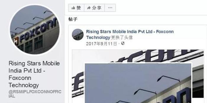 揭秘富士康在印度的第一家iPhone工廠