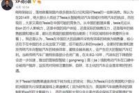何小鹏:大多数人高估了特斯拉在中国的竞争力