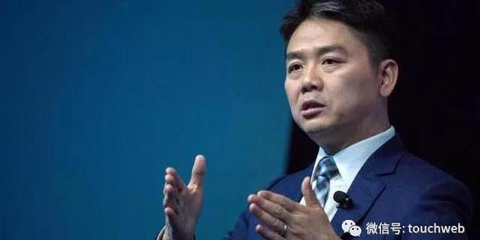 京東斥資3.7億港元投資彩生活 360參與認購