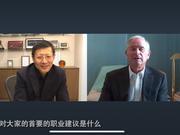 """蘇世民對話沈南鵬:我不希望我的公司里有""""付費觀眾"""""""
