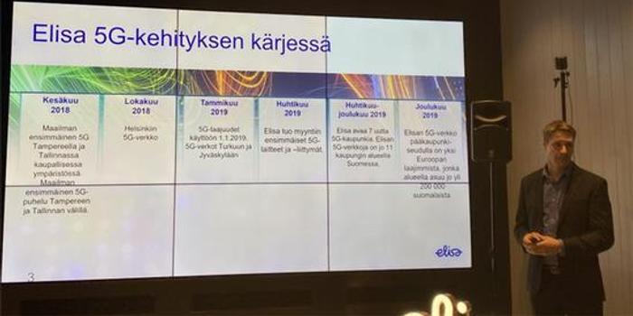 芬蘭Elisa開通歐洲最大的5G網絡之一 華為提供5G設備