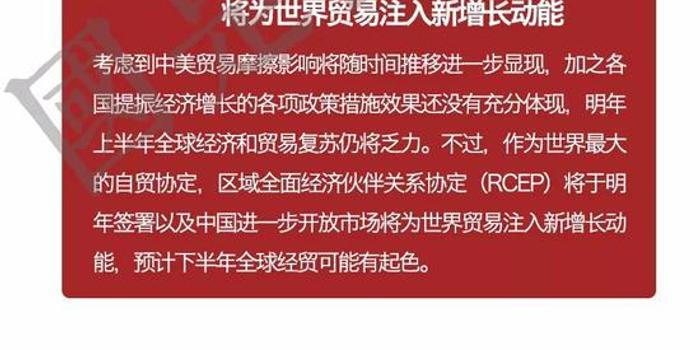 一圖看懂:創新經濟論壇上的中國聲音