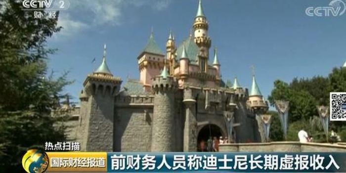 前員工實名指控迪士尼長期虛報收入 涉及424億元!
