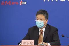 北京連續11天0新增 治愈出院人數超過在院人數
