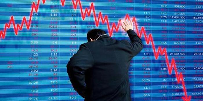 持股逾10年虧損近90% 投資者把券商營業部告上法庭
