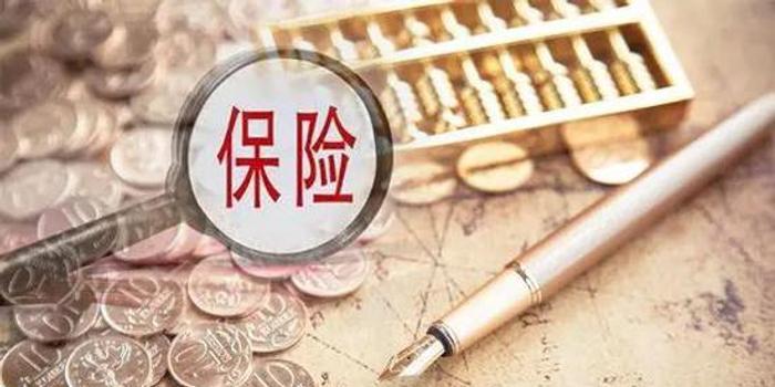 2020年中國保險投資官調查:市場情緒中性偏樂觀