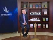 2020年CDF TALK 的特別之處在哪?