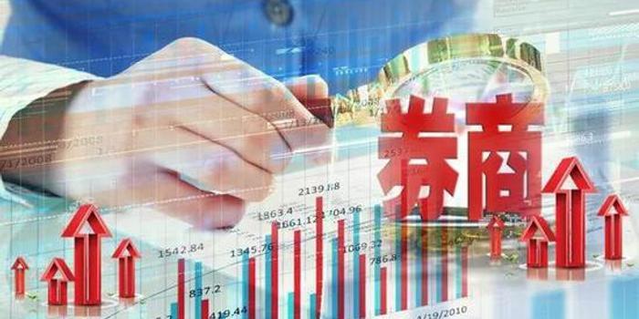 35家A股券商净利大增近九成 自营收入猛增146%是大头