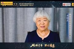 吳曉靈主席致辭:了解金融 感受金融的力量