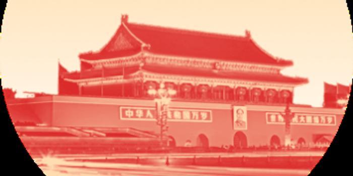 A股省份大閱兵:北京市值稱冠 抵兩個德國25個越南