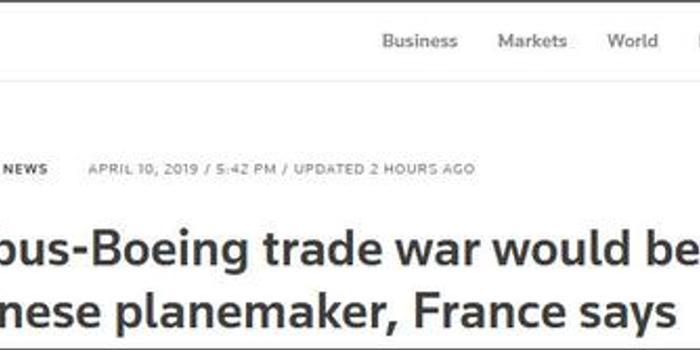 法財長:波音空客補貼之爭毫無意義 只會讓中國受益