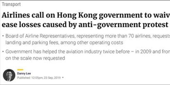 香港機場客流量創10年最大跌幅 該呼吁啥航司沒數嗎?