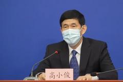 北京市中風險地區降至2個 均在豐臺
