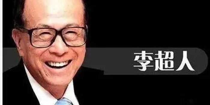 两年亏超1亿美元 李嘉诚和黄药业赴港IPO有何玄机