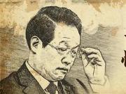 項俊波的23個片段:受賄1862萬元 獲刑11年