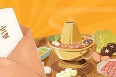 交行重慶市分行:百億助力餐飲 攜手共渡難關