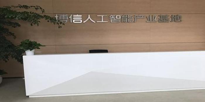 記者三地暗訪感受冷清 溫州游資為何仍豪賭博信股份?