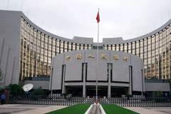 央行、銀保監會齊發聲 五部委出臺30條打響金融戰疫