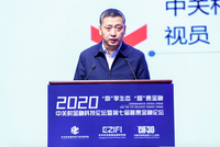 陳文奇:前三季度中關村金融科技投資376億 占全國41%