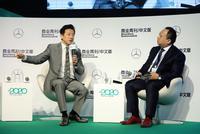 吳越點贊李佳琦:不靠關系做生意的財富創造代表者