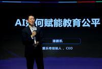 潘鵬凱:中國的教育尚未充分培養孩子個性發展和興趣