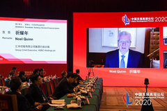 汇丰控股行政总裁:政府对企业的支持不可能无限期持续