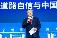 吳曉求:背離競爭中性 中國經濟資源配置效率就會下降