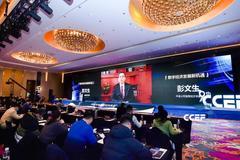 中金公司彭文生:数字产品的零边际成本易形成规模经济