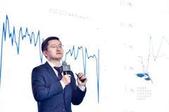 社科院张明:房住不炒的政策一定会长期持续化