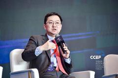 """兴业证券王涵:中原地带将在""""双循环""""中迎来发展机会"""