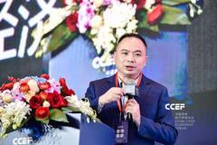 刘煜辉:要围绕宏观认知、市场认知、国家认知形成主线投资结构