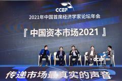 浙商证券李超:预计2021年工业企业盈利增速为4%