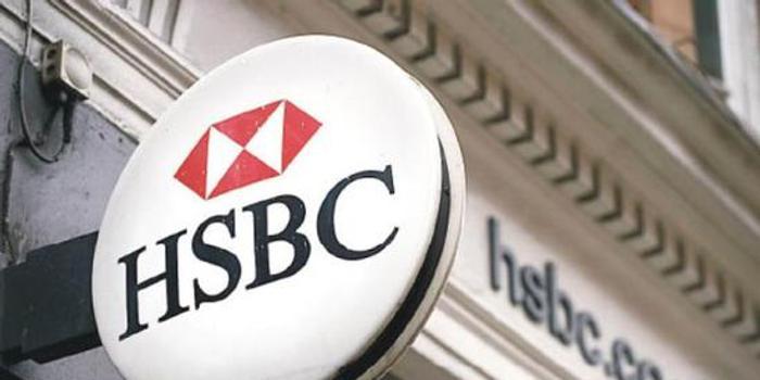 匯豐控股的行為風險控制問題兩次受到英國央行警告