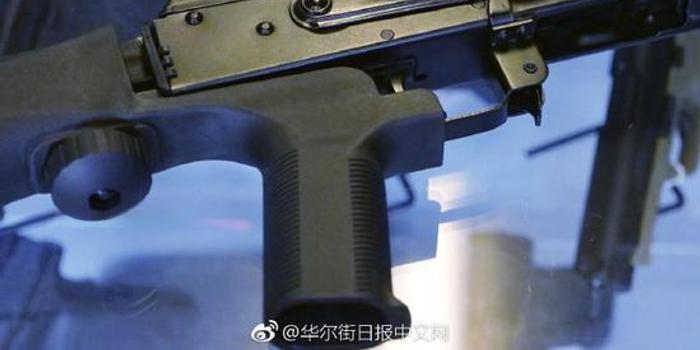 官員:特朗普政府將禁止撞火槍托設備