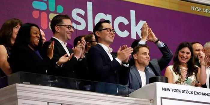 美國獨角獸Slack上市首日飆升48%,市值達195億美元