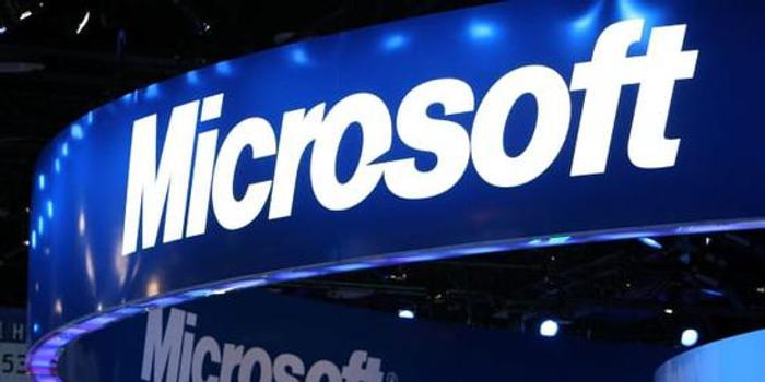 微軟公布400億美元股票回購計劃 并提高季度派息