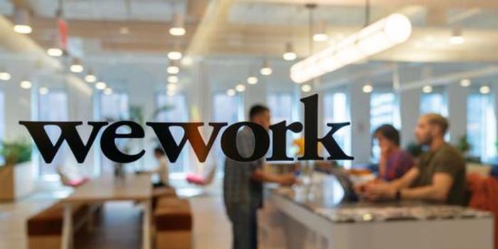 WeWork下月現金流告急 旗下曼哈頓私立學校被砍