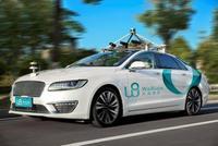 張力:國內無人駕駛落地時間將會早于2030年
