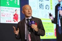 后藤俊夫:日本有21家千年企業 企業長壽在于工匠精神