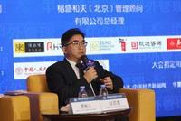 趙君豪:因稻盛哲學幸福的企業家 愿讓更多經營者受益