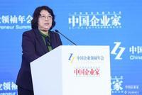 張小影:實體經濟在任何時候都是中國最重要的根基