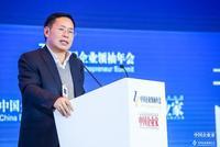 王文京談用友30年:傾聽客戶、敬畏技術、融于生態
