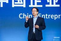 陳威如:未來十年 產業變革將是全鏈路數字化過程