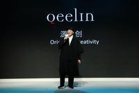 DennisChan:外國品牌對中國文化不了解 設計流于表面