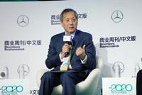李山泉:2020年會面臨很多問題 做好應對長期矛盾準備
