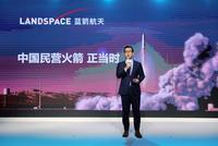 張昌武:火箭的主要商業場景是把衛星送到預定軌道