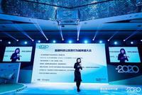 劉玉珍:專業投顧人才缺乏 同時缺少外部認證