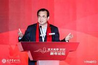 范恒山:區域協調發展促進經濟增長在合理區間